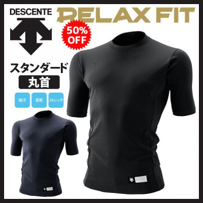 デサント 丸首 半袖 リラックスFIT シャツ アンダーシャツ STANDARD STD-700 ウエア ウェア アンダーシャツ DESCENTE 【Sale】 野球用品 スワロースポーツ