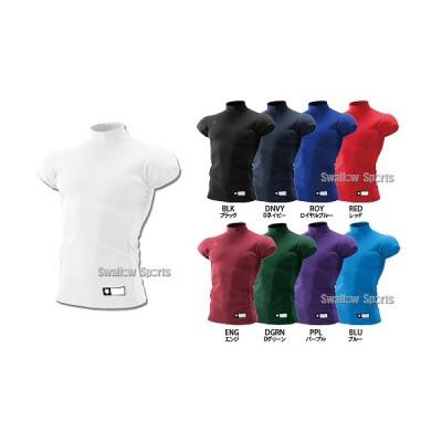 デサント ハイネック 一分袖 リラックスFIT シャツ アンダーシャツ Oサイズ以上 STANDARD STD-702