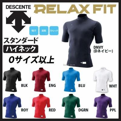 デサント ハイネック 半袖 リラックスFIT シャツ アンダーシャツ メンズ STANDARD 大きいサイズ以上 Oサイズ以上 STD-705