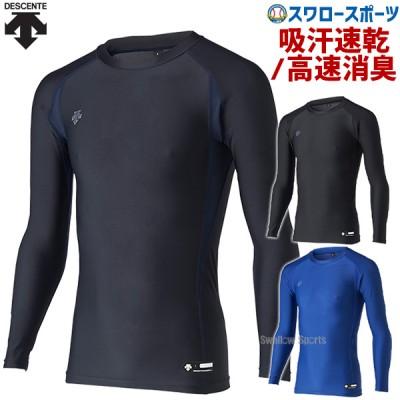 デサント 長袖 パワーシャツ STD-667 アンダーシャツ