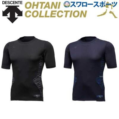 【即日出荷】 デサント ベースボール 半袖 丸首 リラックス FIT シャツ 大谷コレクション STD-710