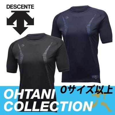 【即日出荷】 デサント 丸首 半袖 リラックスFITシャツ 大谷コレクション 大きいサイズ以上 Oサイズ以上 STD-711
