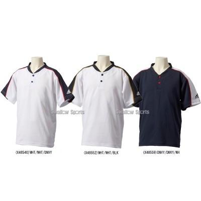 【即日出荷】 adidas アディダス 少年用 ベースボール シャツ DJ731 ジュニア Basic asale