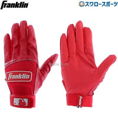 【即日出荷】 フランクリン バッティンググローブ クラッシックX 両手用 20217 Franklin