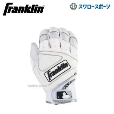 フランクリン バッティンググローブ 手袋 両手用 POWERSTRAP PR×WH 20460
