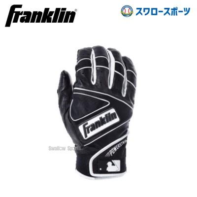 フランクリン バッティンググローブ 手袋 両手用 POWERSTRAP BK×BK 20461