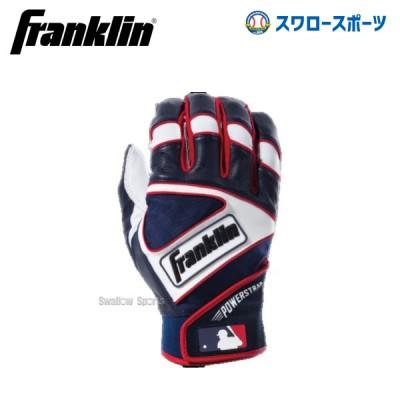 フランクリン バッティンググローブ 手袋 両手用 POWERSTRAP WH×NV×RD 20462