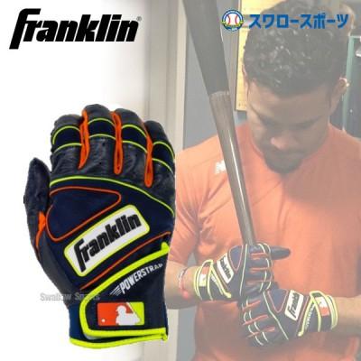 フランクリン バッティンググローブ 手袋 両手用 POWERSTRAP NV×OR×PY 20463