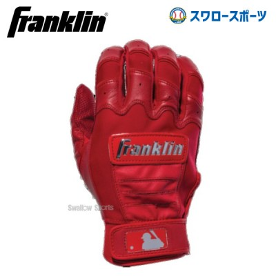 フランクリン バッティンググローブ 手袋 両手用 CFXCHROME レッド 20593