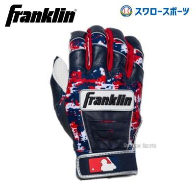 【即日出荷】 フランクリン franklin バッティンググローブ 手袋 両手用 CFX CAMO DIGI レッド 20594