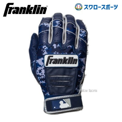 【即日出荷】 フランクリン franklin バッティンググローブ 手袋 両手用 CFX CAMO DIGI ネイビー 20596