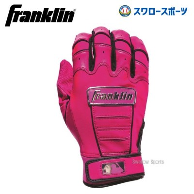 フランクリン franklin 限定 バッティンググローブ 手袋 両手用 CFX MOTHER'S DAY ピンク 21681