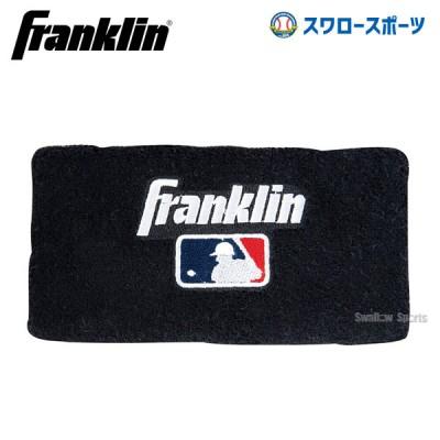 フランクリン リストバンド(両手) 23351C1BK