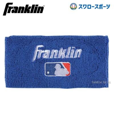 フランクリン リストバンド(両手) 23351C3BL