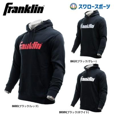 【即日出荷】 フランクリン franklin 限定 APPAREL パーカー FR19SWB