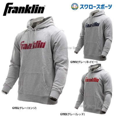 【即日出荷】 フランクリン franklin 限定 APPAREL パーカー FR19SWG