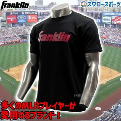 【即日出荷】 フランクリン ウェア Tシャツ franklin 限定 APPAREL FR20TSBK
