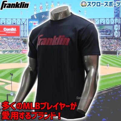 【即日出荷】 フランクリン ウェア Tシャツ franklin 限定 APPAREL FR20TSNV