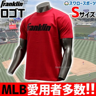 【即日出荷】 フランクリン ウェア Tシャツ franklin 限定 APPAREL FR20TSRD