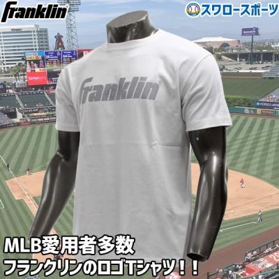 【即日出荷】 フランクリン ウェア Tシャツ franklin 限定 APPAREL FR20TSWH