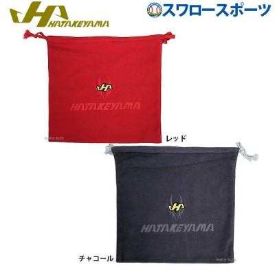 【即日出荷】 ハタケヤマ 限定 袋 フリース袋 BA-FB18