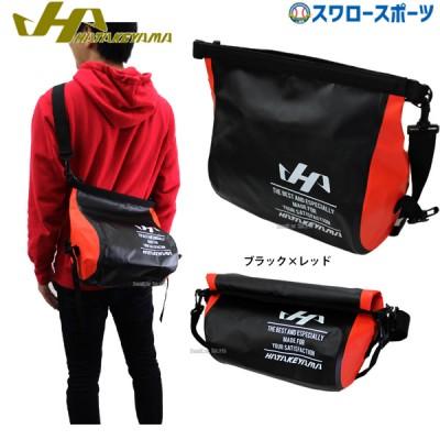 【即日出荷】 ハタケヤマ 限定 バッグ ミニロール ショルダー BA-MR18 入学祝い