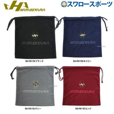 【即日出荷】 ハタケヤマ フリース袋 BA-FB17