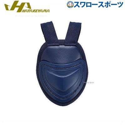 【即日出荷】 ハタケヤマ 硬式・軟式兼用 キャッチャー ギア アクセサリー スロートガード CG-TGN