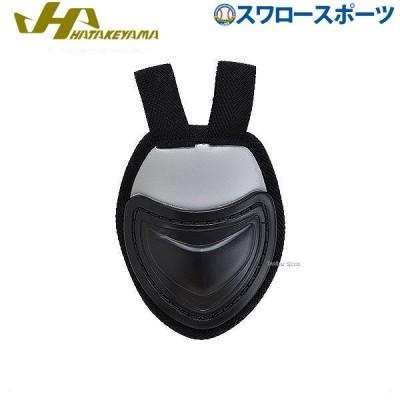 【即日出荷】 ハタケヤマ 硬式・軟式兼用 キャッチャー ギア アクセサリー スロートガード CG-TGSB