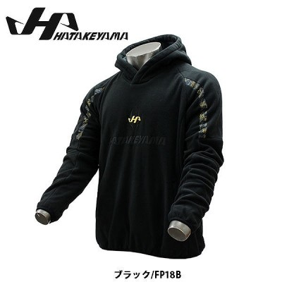 ハタケヤマ hatakeyama 限定 フリース パーカー HF-FP18