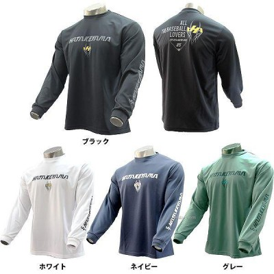 【即日出荷】 ハタケヤマ 限定 ウェア ロング Tシャツ HF-17LH