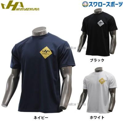 【即日出荷】 ハタケヤマ HATAKEYAMA 限定 35周年記念 Tシャツ 半袖 HF-35