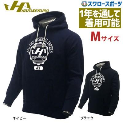 【即日出荷】 ハタケヤマ hatakeyama 限定 プルオーバー パーカー HF-P19 メンズ ウェア ウエア ファッション スポカジ