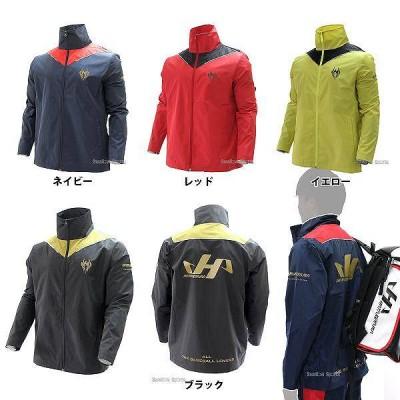 【即日出荷】 ハタケヤマ hatakeyama 限定 ウインドジャケット Oサイズ以上 HF-WJ17