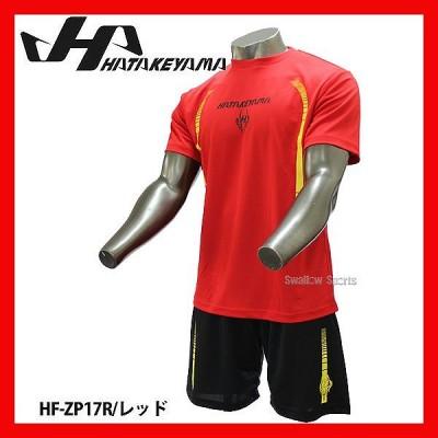 【即日出荷】 ハタケヤマ hatakeyama 限定 プラシャツ ハーフパンツ 上下セット セットアップ HF-ZP17