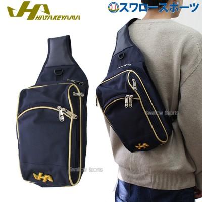 【即日出荷】 ハタケヤマ hatakeyama 限定 ボディバッグ HK-BN70
