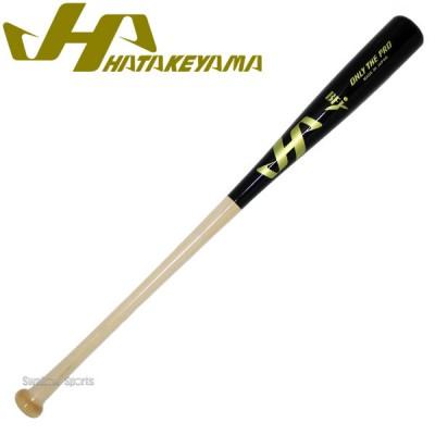 【即日出荷】 送料無料 ハタケヤマ hatakeyama 硬式 木製 バット 一般用 BFJマーク入り HT-MB10B
