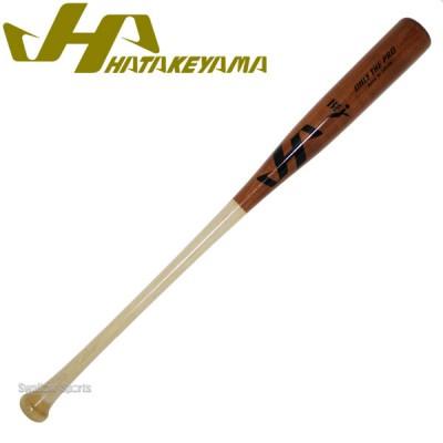 【即日出荷】 送料無料 ハタケヤマ hatakeyama 硬式 木製 バット 一般用 BFJマーク入り HT-MB11R