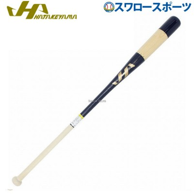 ハタケヤマ 限定 バット ショート ノックバット 木製 HT-SK86N 86cm