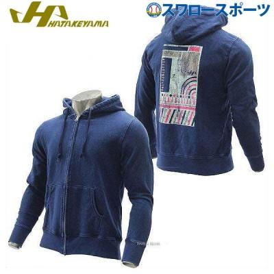 【即日出荷】 ハタケヤマ hatakeyama 限定 ウェア Kdesign インディゴ パーカー KF-17PKD
