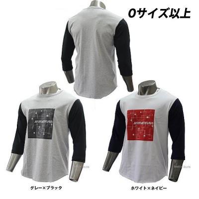 【即日出荷】 ハタケヤマ hatakeyama 限定 ウェア Kdesign 7分 BB Tシャツ 大きいサイズ Oサイズ以上 KF-17S
