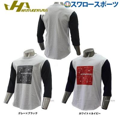 【即日出荷】 ハタケヤマ hatakeyama 限定 ウェア Kdesign 7分 BB Tシャツ KF-17S