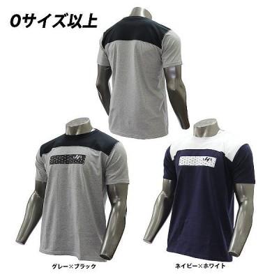 【即日出荷】 ハタケヤマ hatakeyama 限定 ウェア Kdesign ツートン Tシャツ 大きいサイズ Oサイズ以上 KF-17T