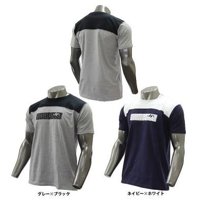 【即日出荷】 ハタケヤマ 限定 ウェア Kdesign ツートン Tシャツ KF-17T
