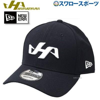 【即日出荷】 ハタケヤマ 限定 ウェアアクセサリー  ニューエラ社 キャップ NE-CP918N