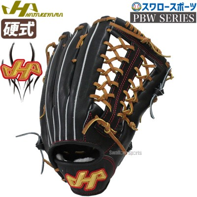 【即日出荷】 ハタケヤマ hatakeyama   硬式 グローブ グラブ 外野手用 PBW-7181B