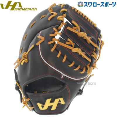 【即日出荷】 送料無料 ハタケヤマ 軟式 ファーストミット TH-Xシリーズ 一塁手用 TH-831X 入学祝い