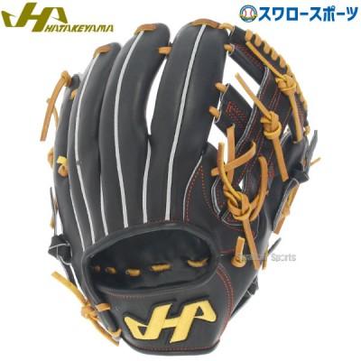ハタケヤマ 軟式 グラブ TH-Xシリーズ 内野手用 右投げ用 TH-876X