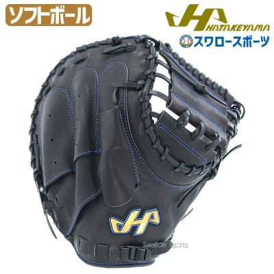 【即日出荷】 送料無料 ハタケヤマ HATAKEYAMA ソフトボール キャッチャーミット TH-M03BS