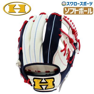 【即日出荷】 送料無料 ハイゴールド グラブ ソフトボール ベーシックシリーズ  BSG-8555